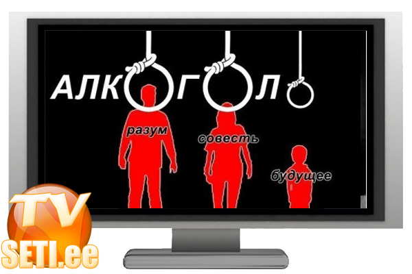 Программа лечение алкоголизма омск